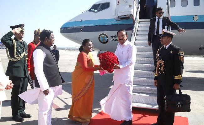 दो दिन की झारखंड यात्रा पर उपराष्ट्रपति एम वेंकैया नायडू रांची पहुंचे, राज्यपाल द्रौपदी मुर्मू ने किया स्वागत