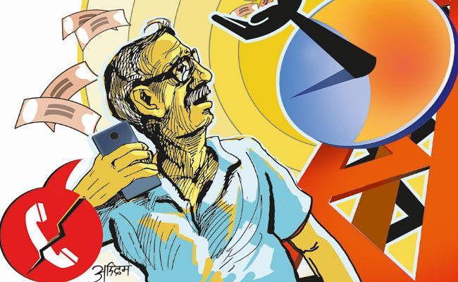 कॉल ड्रॉप: झारखंड-बिहार में मोबाइल सर्विस बदहाल, बिना बात कराये हर माह कंपनियां वसूल रहीं 19.62 करोड़