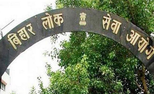 बिहार लोक सेवा आयोग (BPSC) ने 69 पदों पर भर्ती के लिए मांगा आवेदन, 2 मार्च है आखिरी तारीख
