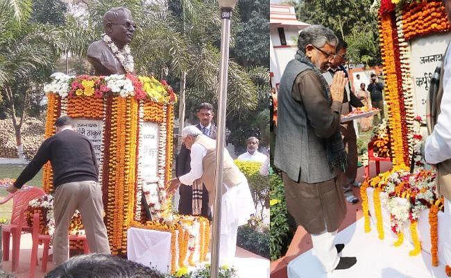 जननायक कर्पूरी ठाकुर को CM नीतीश और डिप्टी सीएम सुशील मोदी ने दी भावभीनी श्रद्धाजंलि