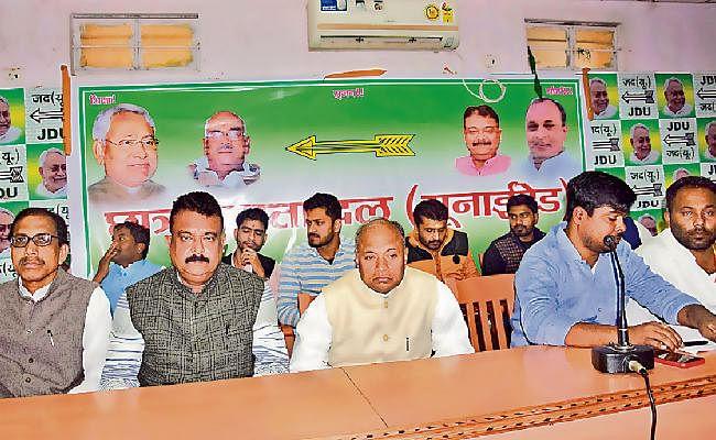 पटना : चुनाव में छात्र जदयू की होगी बड़ी भूमिका, एक मार्च के सम्मेलन में जुटेंगे 20 हजार से अधिक सदस्य