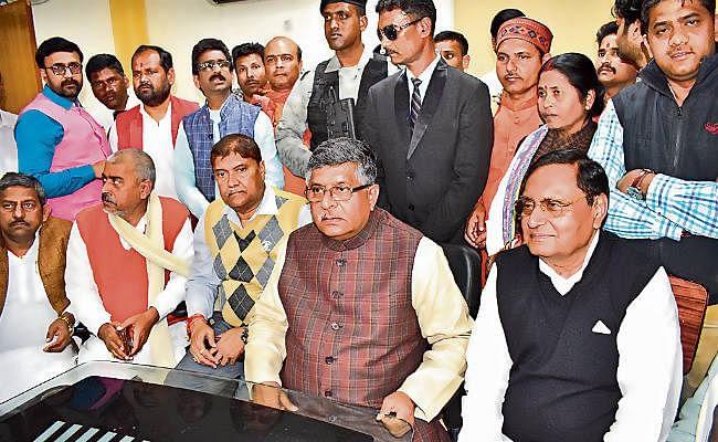 नालंदा : सीएए पर हंगामा राजनीतिक साजिश : रविशंकर प्रसाद