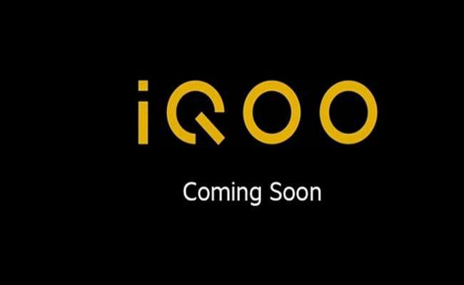 iQoo 3 Launch in India: 25 फरवरी को iQoo 3 स्मार्टफोन होगा लॉन्च, जानें कौन से फीचर्स हैं खास