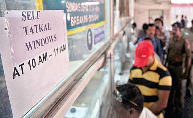 अब ''तत्काल'' के लिए नहीं करनी पड़ेगी मारा-मारी, रेलवे ने टिकट के धुरंधर धंधेबाजों को दिखाया जेल का रास्ता
