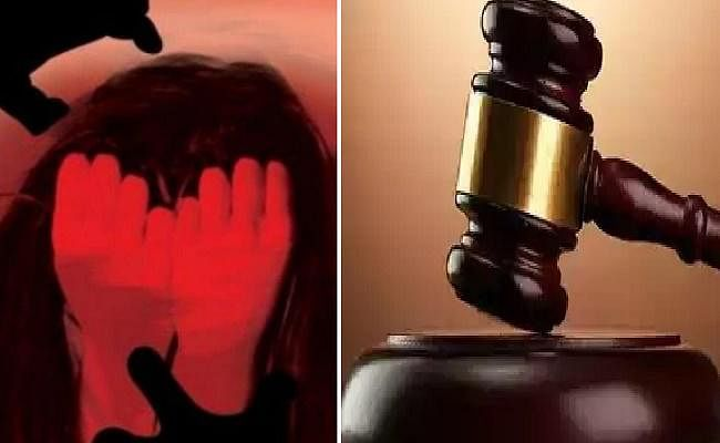 अगवा कर नाबालिग से जबरन शादी, फिर शारीरिक संबंध बनाने के आरोपित को कोर्ट से मिली ये सजा