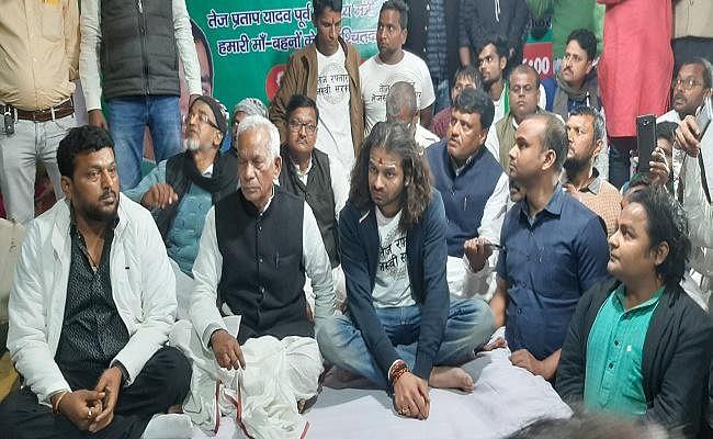 तेजप्रताप ने CAA, NRC के मुद्दे पर मोदी सरकार को घेरा, कहा- देश के टुकड़े करना चाहती है BJP