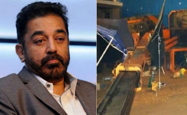 कमल हासन की फिल्म के सेट पर भयानक हादसा, असिस्टेंट डायरेक्टर समेत 3 की मौत