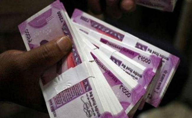 नोटबंदी के दौरान ब्लैक मनी जमा करने वालों की खैर नहीं, एक हजार खाते आयकर के रडार पर
