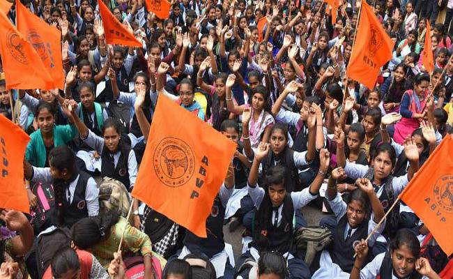 जादवपुर विवि के छात्र संघ चुनाव में पहली बार उतरी एबीवीपी
