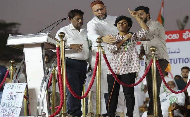 युवती ने एंटी CAA रैली में लगाया ''पाकिस्तान जिंदाबाद'' का नारा, कोर्ट ने 14 दिन की न्यायिक हिरासत में भेजा