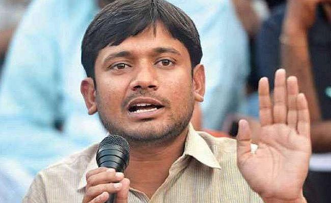 अररिया : इंसान को इंसान से बांटने की राजनीति कर ही है भाजपा : कन्हैया
