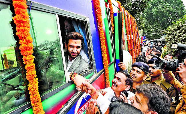 बिहार को नंबर वन बनाने की यात्रा पर निकले चिराग, कहा- भाजपा नेताओं के बयान से सहमत नहीं