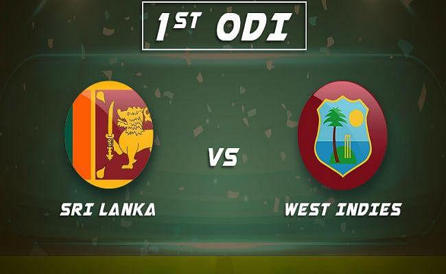 SL vs WI 1st ODI Cricket Updates: वेस्टइंडीज ने श्रीलंका को दिया 290 रन का लक्ष्य