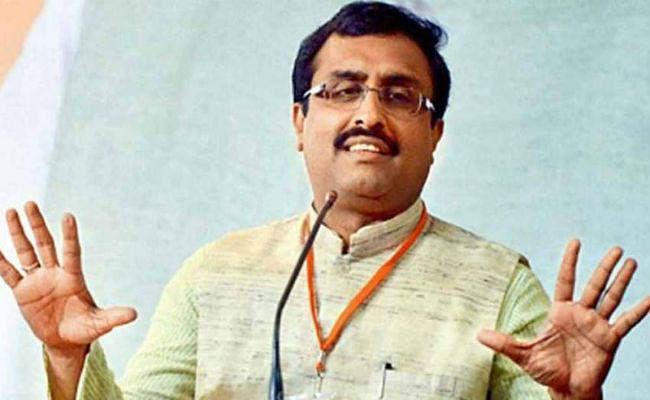 राम माधव ने कहा, अखंड भारत के उद्देश्य को हासिल करने की खातिर PoK हासिल करना दूसरा कदम