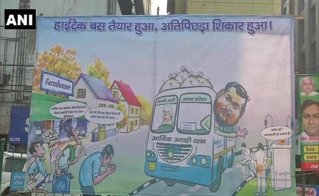 तेजस्वी की बेरोजगारी यात्रा को जेडीयू ने बताया आर्थिक उगाही यात्रा, पोस्टर जारी कर कसा तंज