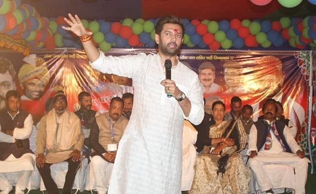 बिहार के संविदा शिक्षकों की मांगों से LJP सहमत, घोषणापत्र में करेंगे शामिल : चिराग