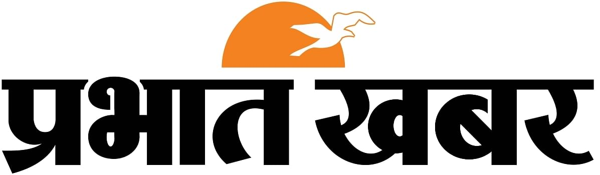 prabhat khabar logo