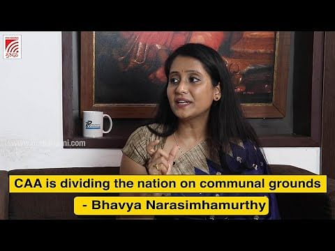 'CAA is dividing the nation on communal grounds' - Bhavya