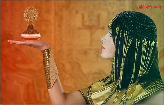 महारानी क्लियोपेट्रा का 2000 साल पुराना फेवरेट इत्र, 10 साल बनाने में लग गए