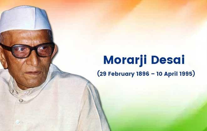 एक दम कड़क स्वाभाव वाले देश के चौथे प्रधानमंत्री- मोरारजी देसाई