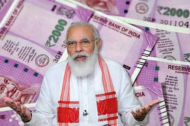 तुरंत रजिस्ट्रेशन कराएं और मोदी सरकार के साथ मिल कर लाखों कमाएं!