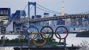 Tokyo Olympics 2021: स्टेडियम में बैठ सकेंगे मात्र 10,000 दर्शक