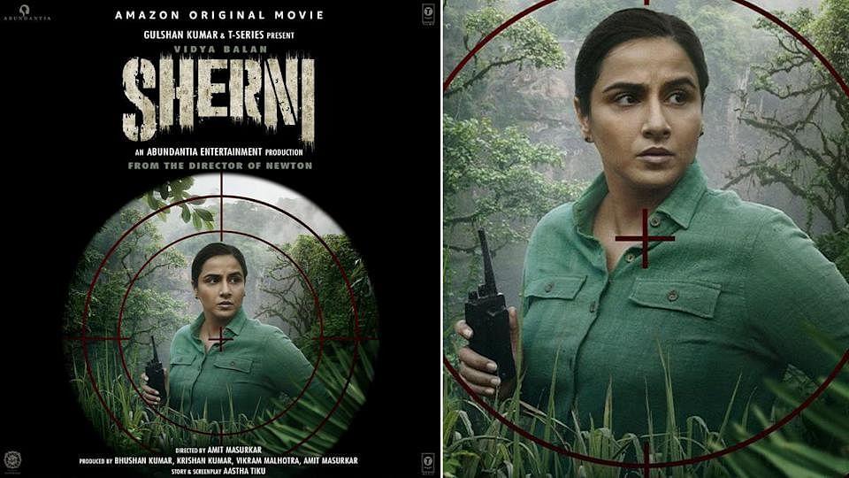 Sherni Film Review: मध्य प्रदेश के जंगल की कहानी, शेरनी जैसे दहाड़ीं विद्या बालन