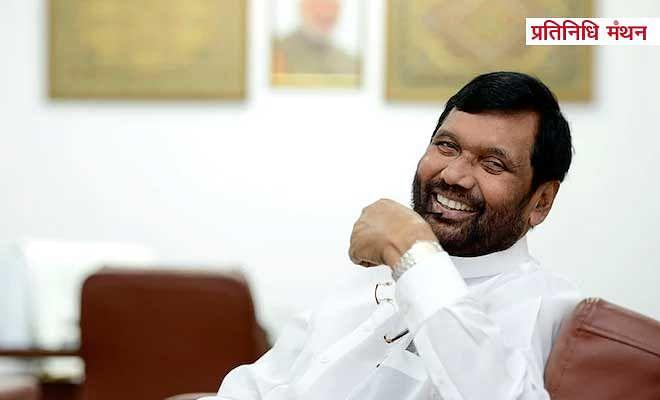DSP और विधायक एक साथ बनने वाले, दलित नेता 'राम विलास पासवान'