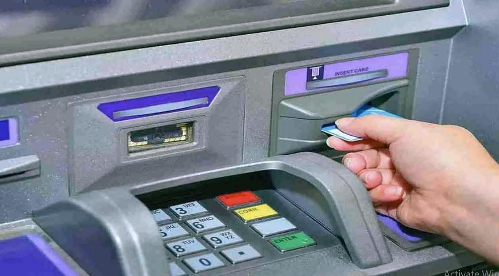 1 अक्टूबर से बंद होने वाले हैं इस बैंक के ATM, कहीं आप भी तो यूज नहीं करते?