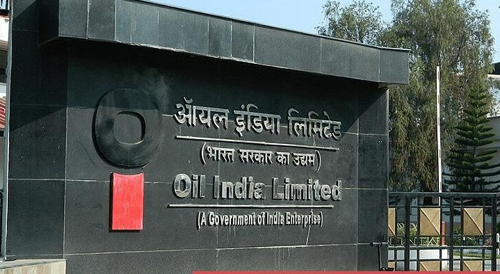 Oil India Limited Recruitment 2021: जल्द आवेदन करें, वेतन 145000 रुपये तक - अंतिम तिथि ये रही