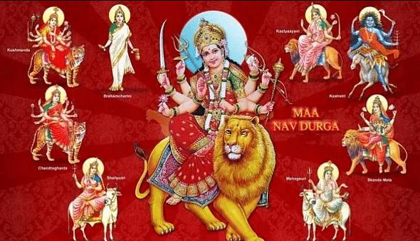 नवरात्री के पावन पर्व पर माता के नौ विशेष रूपों को जानिए