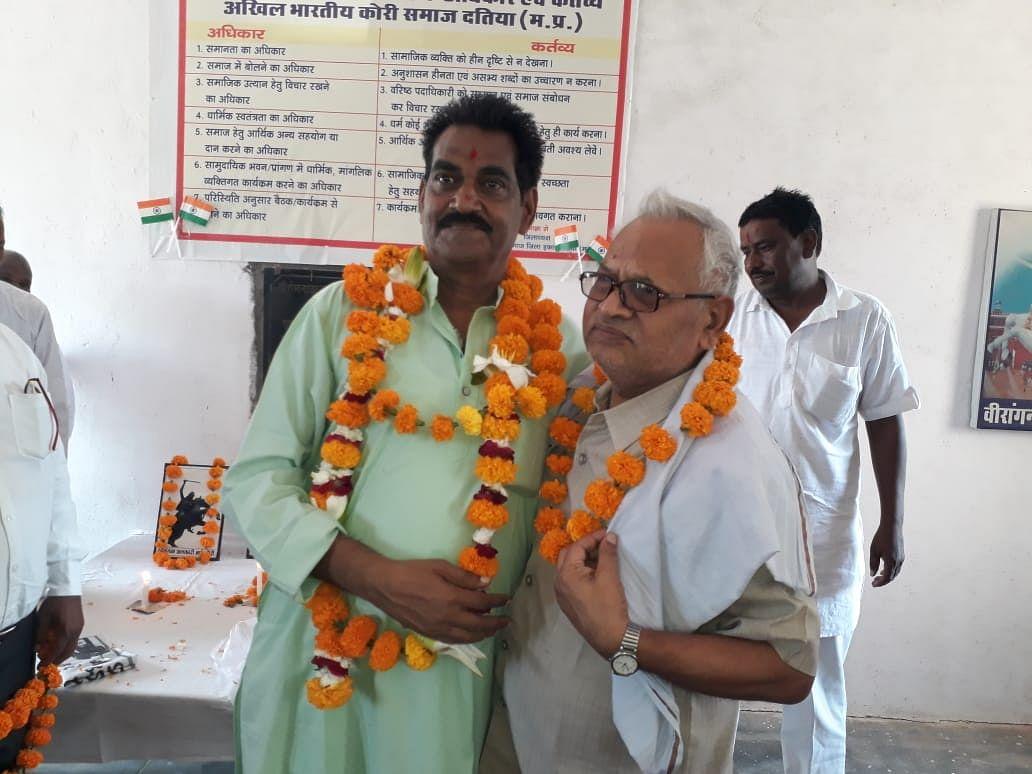 दतिया: अखिल भारतीय कोली समाज के  नवनियुक्त जिलाध्यक्ष बनते ही  पी एस लोहारिया द्वारा सीता सागर तालाब झलकारी बाई सामुदायिक भवन पर बेठक आयोजित की गई।