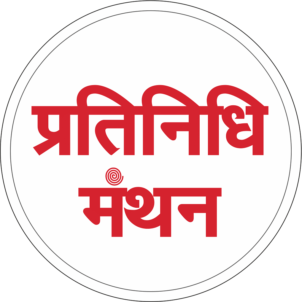 Jhansi Bureau
