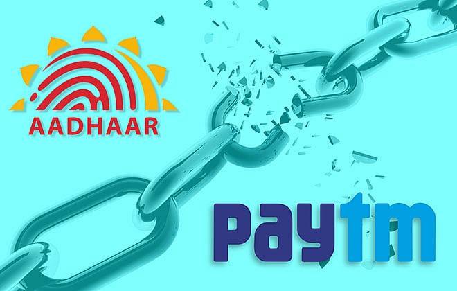Paytm अकाउंट से Aadhaar Number को डी-लिंक करने का ये है सबसे आसान तरीका !