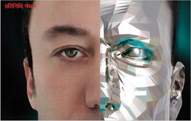 आपके चेहरे की सिर्फ एक खासियत आपको 92 लाख रूपए दिला सकती है!