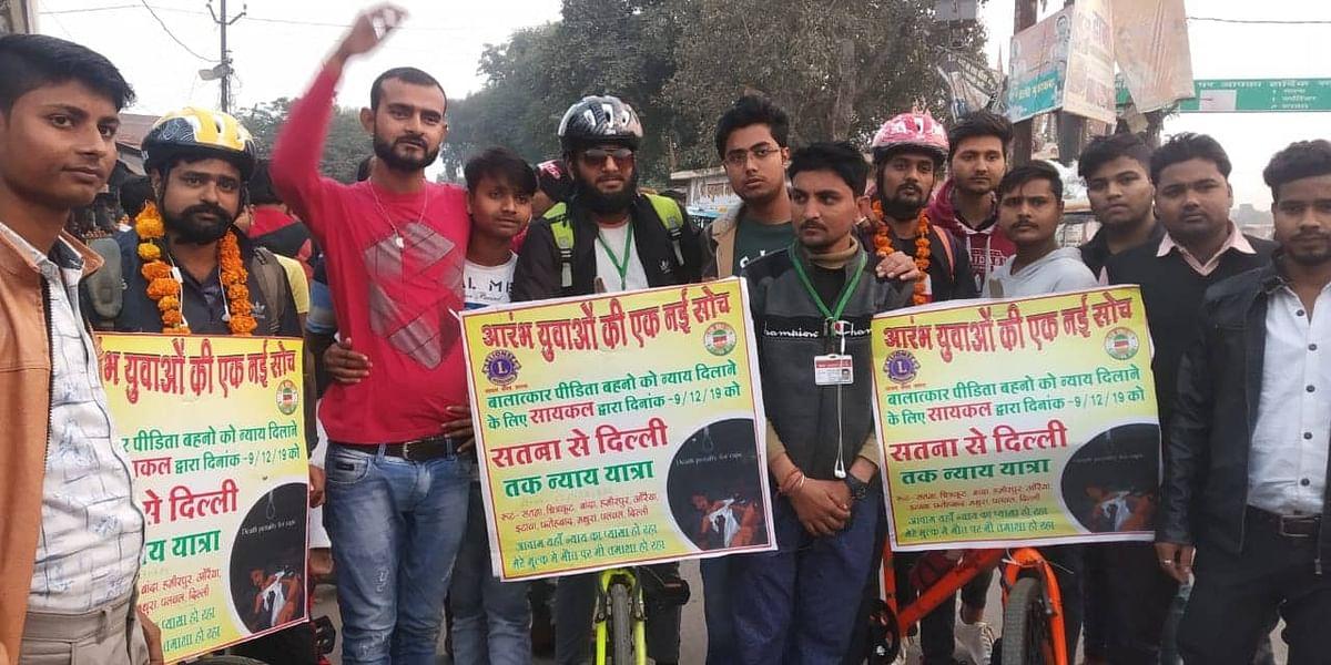 मध्यप्रदेश के तीन लड़के दिल्ली तक का सफर साईकल से तय कर रहे हैं, कारण क्या है?