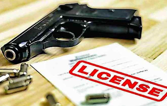भारत के किस राज्य के लोगों के पास हैं सबसे ज्यादा लाइसेंसी हथियार, जानिए