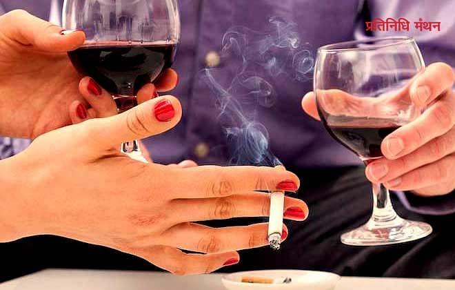 पुरुषों से ज्यादा धूम्रपान कर रही हैं महिलाएं: WHO रिपोर्ट