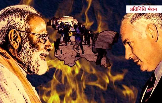 क्या कश्मीर में लागू होने वाला है 'इस्राइली मॉडल'? आखिर ये है क्या?