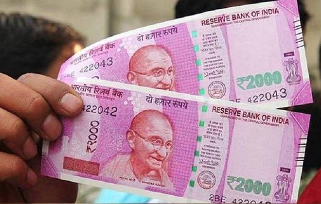 देश में 2000 के नकली नोटों की तादाद बढ़ चुकी है, ऐसे करें पहचान!