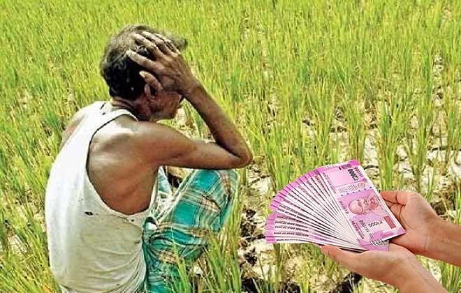 पिछले 3 साल में किसानों को मिले करीब 35 लाख करोड़ रूपए
