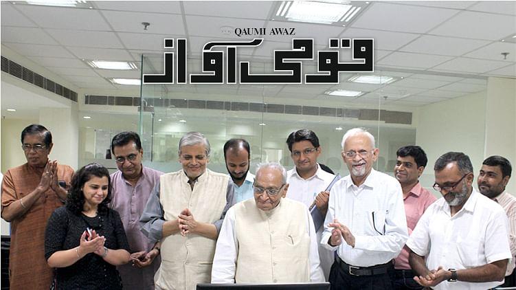 'قومی آواز' وورا جی کو بھلائے نہیں بھول سکتا... ظفر آغا
