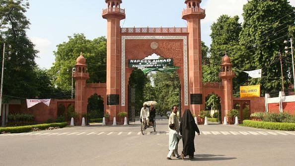 علی گڑھ مسلم یونیورسٹی میں 143 سال قبل دفن 'ٹائم کیپسول' نکالنے کی تیاری!