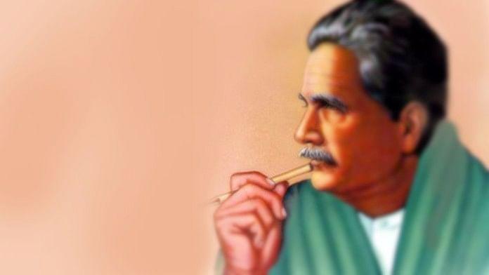 علا مہ محمد اقبال
