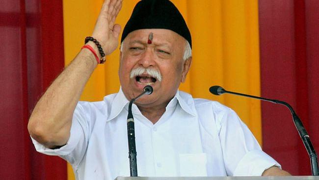 جو اپنے آپ کو 'ہندو' کہتا ہے وہی 'ہندوستانی' ہے! بھاگوت