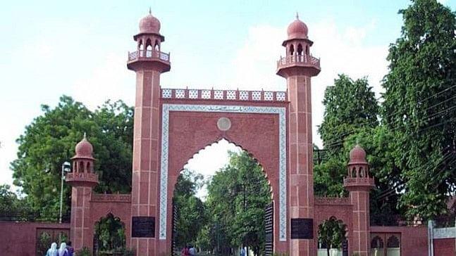 'مصیبت میں ہیں کشمیری، علی گڑھ مسلم یونیورسٹی میں نہیں ہوگی عید ملن تقریب'