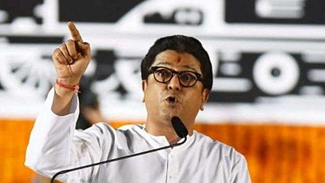 پی ایم مودی کے خلاف راج ٹھاکرے نے پھر کی آواز بلند، کہا 'پردھان سیوک' لفظ نہرو کا ایجاد کردہ
