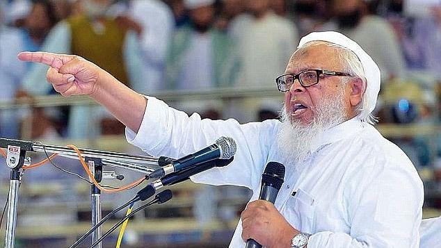 مولانا ارشد مدنی کی ایک فائل تصویر