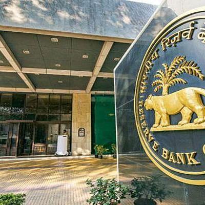 ریزرو بینک آف انڈیا کی فائل تصویر