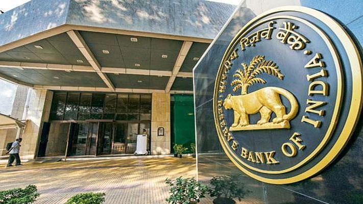 رواں سال دوگنی دھوکہ دہی! بینکوں کو لگی 18 کھرب سے زیادہ کی چپت: آر بی آئی رپورٹ